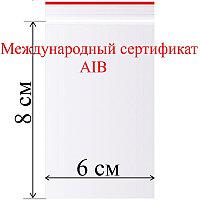 Пакет с замком (зип лок) 6*8 см 100 шт/в пачке.