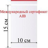 Пакет с замком (зип лок)10*15 см 100 шт/в пачке.