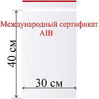 Пакет с замком (зип лок) 30*40 см 100 шт/в пачке.