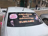 Наклейки  для выписки из роддома на казахском языке