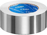 Алюминиевая клейкая лента ЗУБР 12262-50-50, ЭКСПЕРТ, 50 мм х 50 м