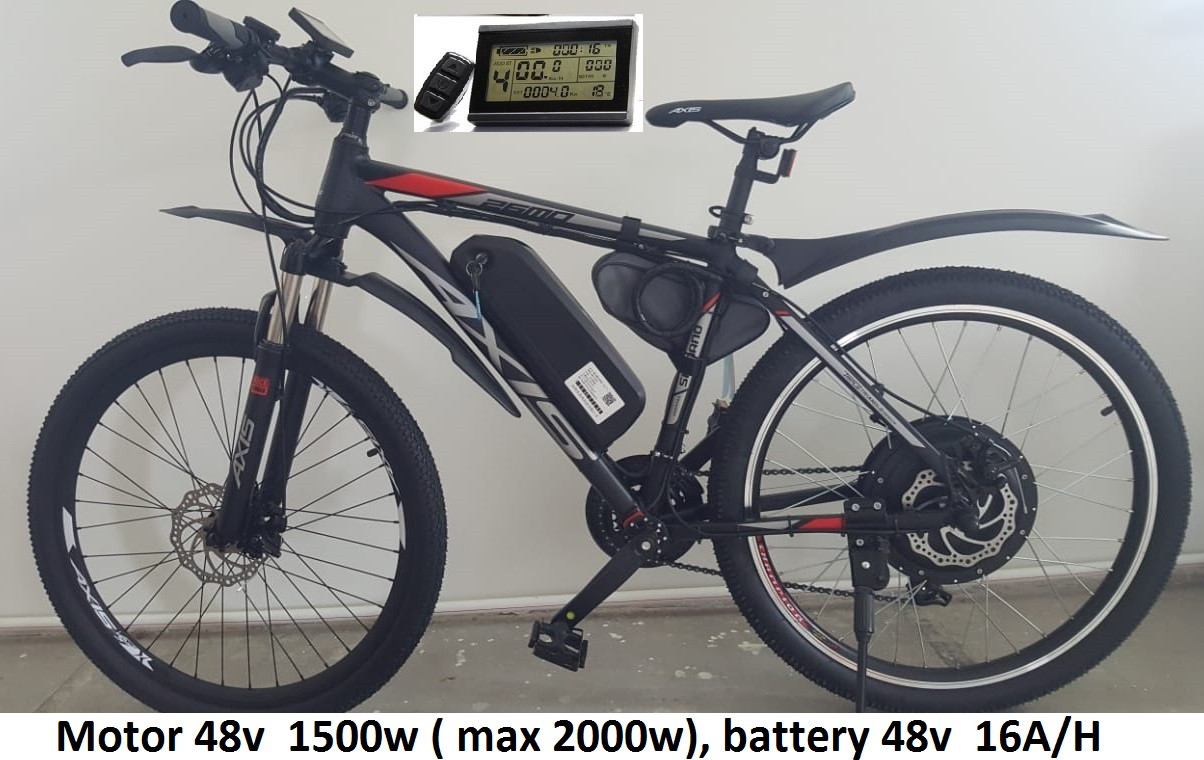 "48v 1500w (max 2000 Вт), аккум. 48v 16 A/H. Электровел. AXIS 26MD 21sp. Колеса 26"". Рама 19''"