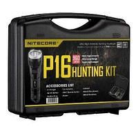 Фонарь NITECORE P16 HUNTING KIT