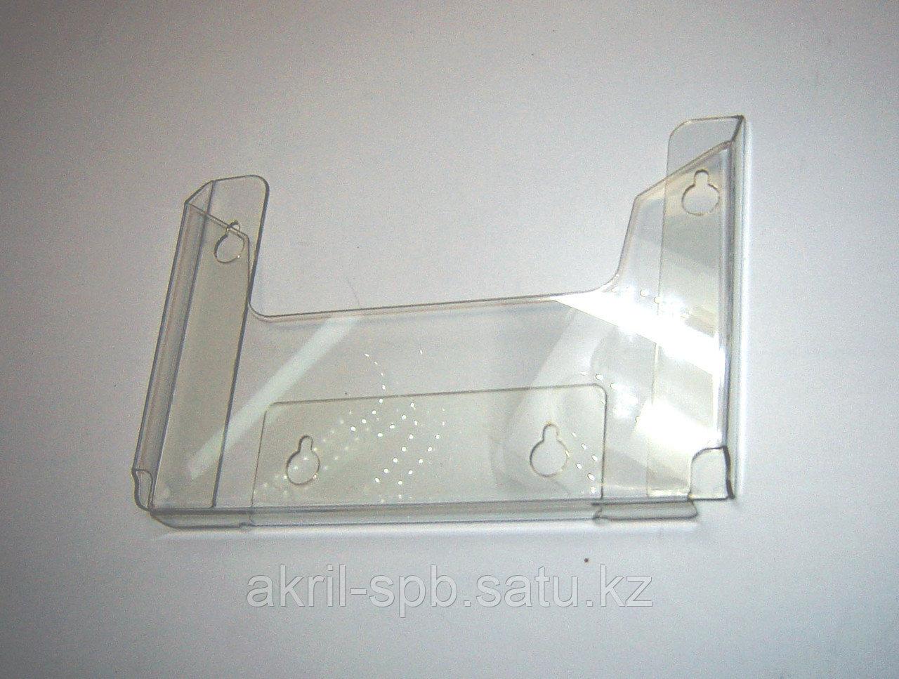 Карман буклетница настенная А5 горизонтальный 15 мм 1,5 мм ПЭТ грушевидные