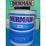 Дермакс, фото 2