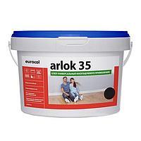 Arlok 35 6,5 кг