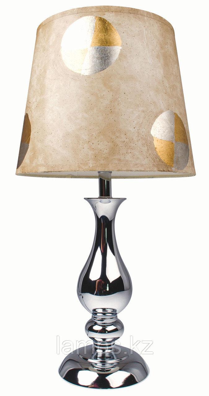 Настольная лампа T0005 DOTS