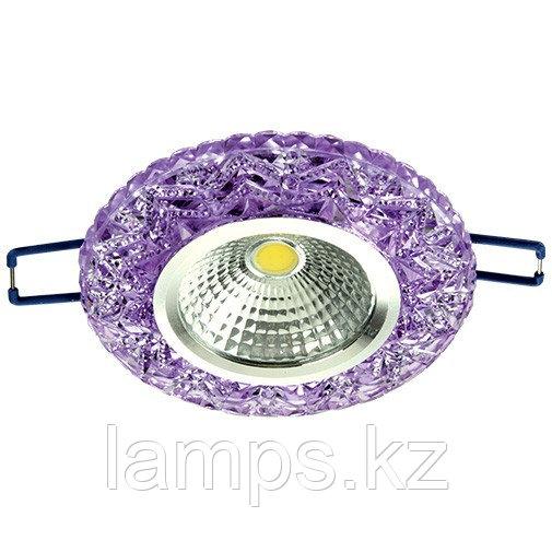 Спот встраиваемый светодиодный LED XN-0215 Purple