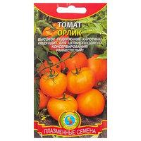 Семена Томат 'Орлик' раннеспелый, 25 шт (комплект из 30 шт.)