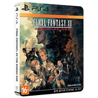 Игра для Sony PlayStation 4 Final Fantasy XII the Zodiac Age Ограниченное издание STEELBOOK