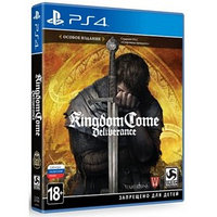Игра для Sony PlayStation 4 Kingdom Come Deliverance особое издание