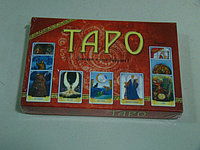 Таро и гадания.. Карты и литература
