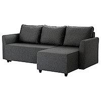 Диван-кровать угловой с отд д/хран БРИССУНД темно-серый IKEA, ИКЕА