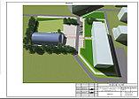 Эскизный проект Вашего здания из легких металлоконструкций, фото 3