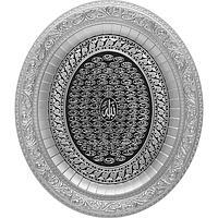 "Мусульманская тарелка настенная ""99 имен Аллаха"""