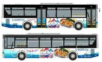 Наружное  брендирование  автобусов и  троллейбусов