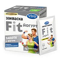 Закваска Fit-Йогурт VIVO (4 пакета)