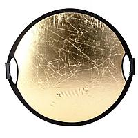 GreenBean GB Flex 80 gold/white M (80 cm) отражатель-лайтдиск