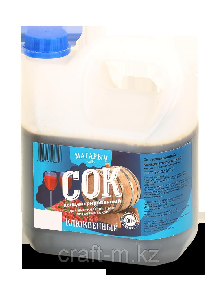 Клюквенный концентрированный сок 3.5кг