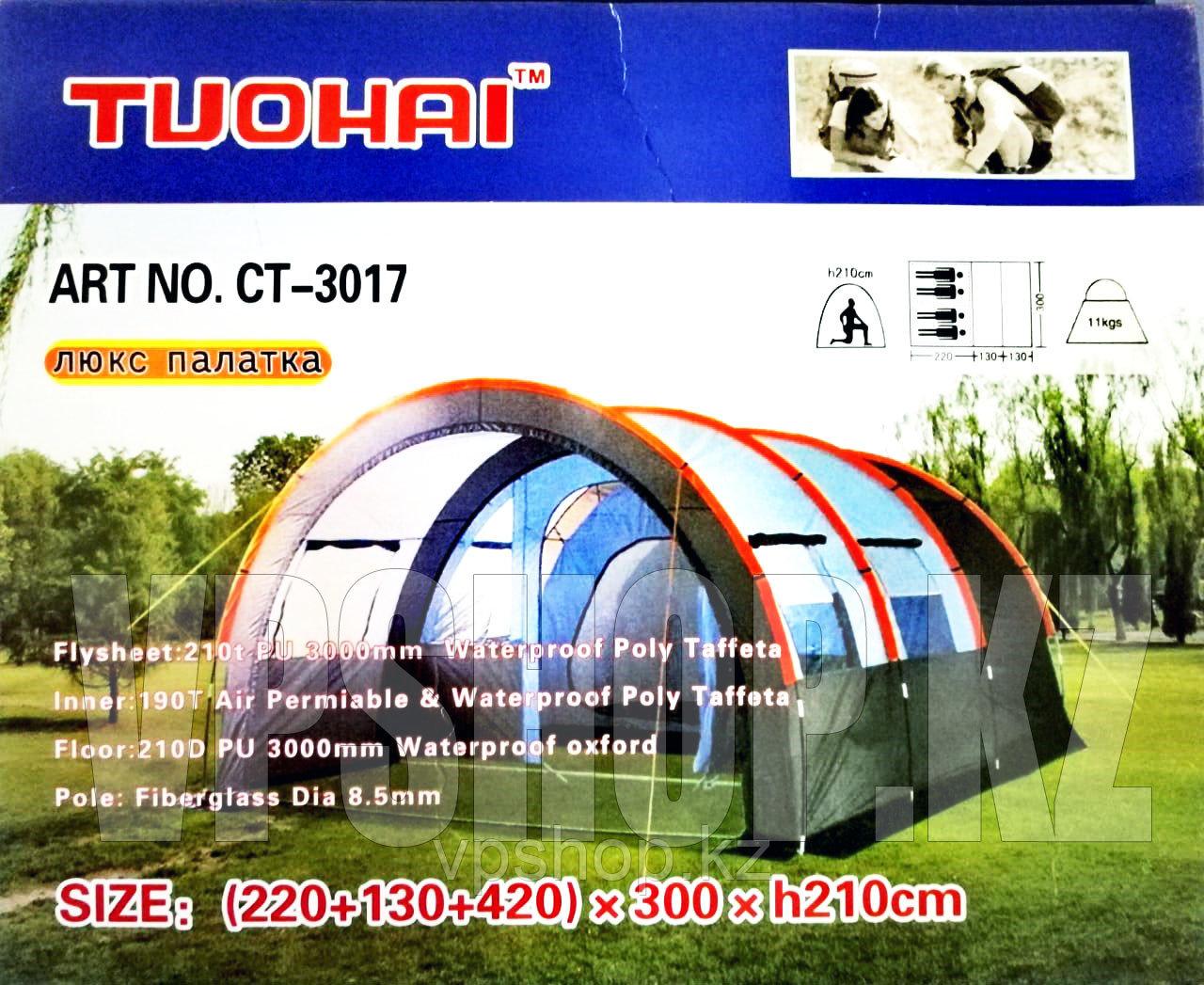 Палатка четырехместная люкс с коридором и шатром TUOHAI СТ-3017 (220+130+420)*300* h210)