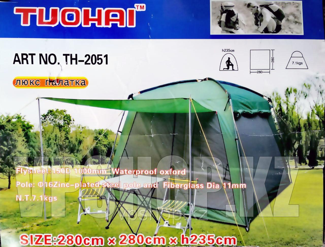 Палатка -шатер TUOHAI TH-2051 280х280, дотавка