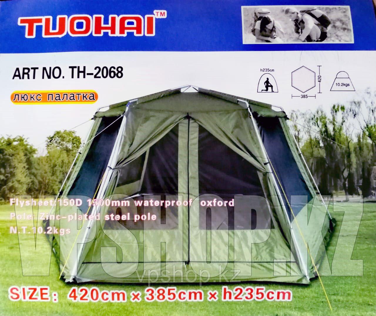 Металлическая палатка - шатер TUOHAI TH-2068 385х420, доcтавка