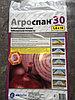 "Укрывной материал ""Агроспан 30"" 1.6х10"