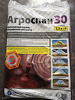 "Укрывной материал ""Агроспан 30"" 3.2х10, фото 1"