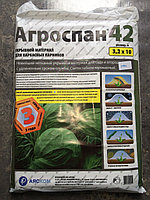 "Укрывной материал ""Агроспан 42"" 3.2х10, фото 1"