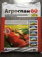 "Укрывной материал ""Агроспан 60"" 3.2х10, фото 1"