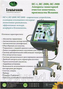 Аппарат для гидроколонотерапии НС-2000