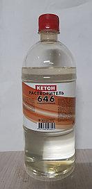 Растворитель 646 (Универсальный) 1л Россия