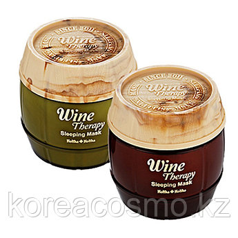 Ночная маска Holika Holika Wine Therapy Sleeping Mask