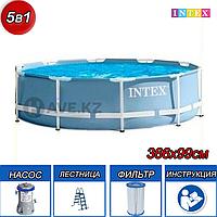 Круглый каркасный бассейн Intex 28716, Prism Frame, размер 366x99 см