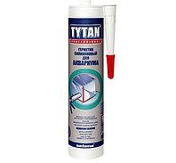 Tytan Professional для аквариумов, 310мл