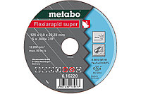 Отрезной диск Metabo (Flexiarapid super) 125 x 1,6 x 22,23 мм, INOX ,TF 41