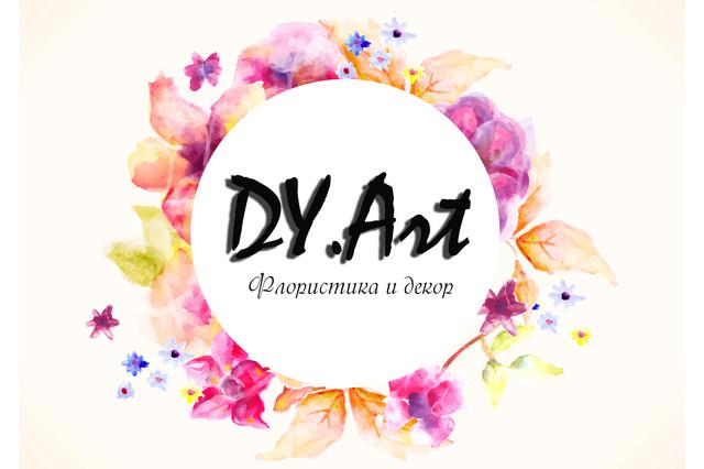 DY.Art - декор мероприятий