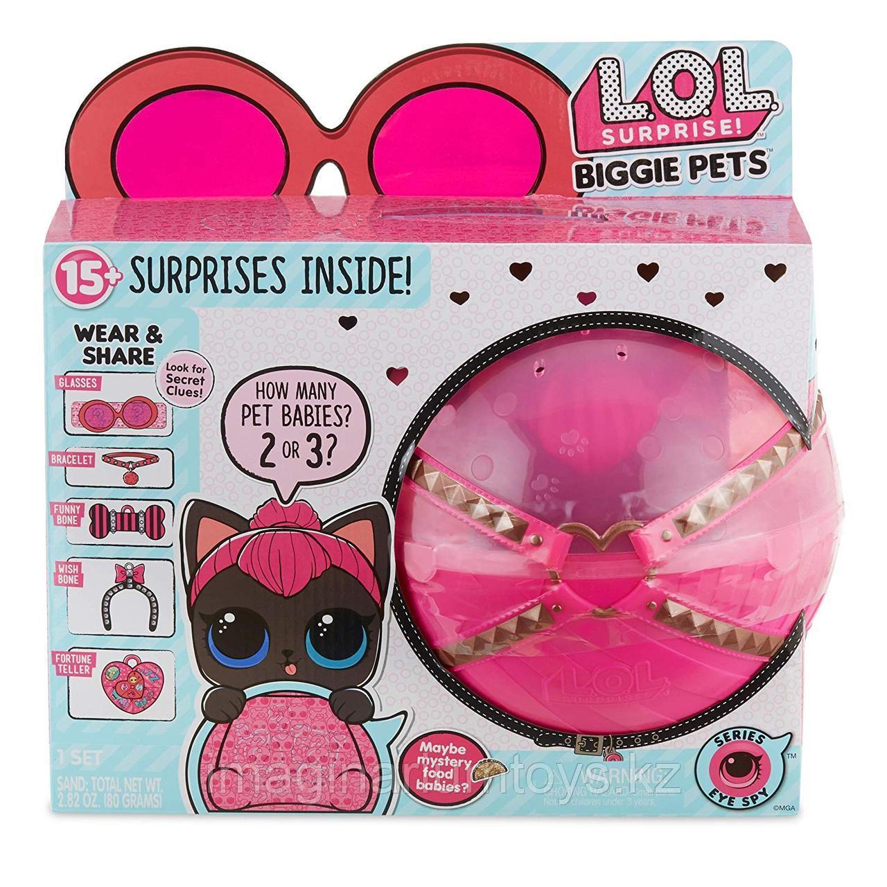 LOL Surprise Большой питомец Кошечка Biggie Pet Spicy Kitty