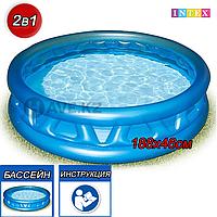 Детский надувной бассейн Intex 58431, с рёбрами, размер 188х46 см, фото 1