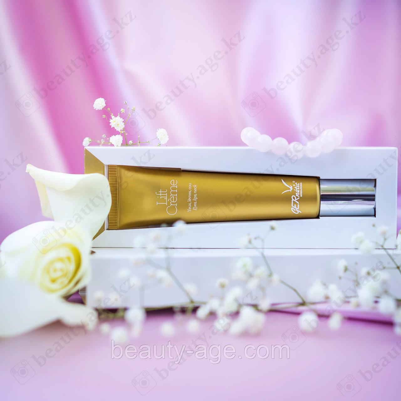 Лифтинговый крем Lift Creme для ухода за кожей вокруг глаз, контуром губ и шеей