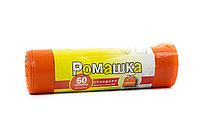 Мешки для мусора 60л. оранжевый ПВД с завязками серия СТАНДАРТ