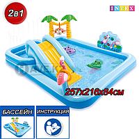 Детский надувной центр-бассейн, Приключения в джунглях, Intex 57163, размер 257х216х84 см, фото 1
