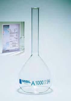 Колба мерная с 1 отметкой, исп.1-2-200, класс А (MBL)