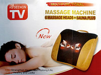 Массажная подушка с 6 головками и эффектом сауны MASSAGE MACHINE