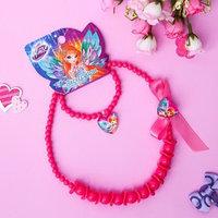 Набор детский 2-в-1 бусы и браслет 'Стелла', WINX (комплект из 6 шт.)
