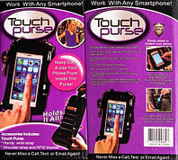Сумочка для смартфона Touch Purse