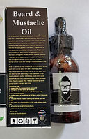 "Масло для роста бороды ""Jadayel"" Beard oil 35мл"