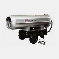 Дизельная тепловая пушка 20820248 Axe GALAXY 20 CM