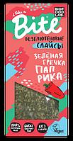 Хлебцы хрустящие (слайсы) из зелёной гречки с чесноком и паприкой 100 гр