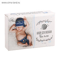Костюмы для новорожденных «Наш пилот», набор для вязания, 16 × 11 × 4 см